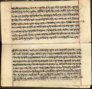 Druck einer alten Handschrift der Veden aus dem 19. Jahrhundert